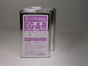Be-J EGキャスト アイボリー 2kgセット
