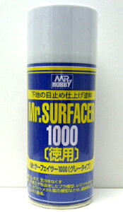 GSIクレオス Mr.サーフェイサー1000(徳用・スプレー)