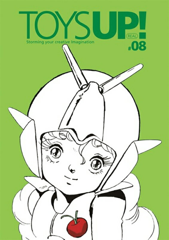 本・雑誌・コミック, その他  08