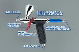 WAVEスーパーエアブラシトリガータイプ05【軽量アルミボディ】(ノズル径:0.5mm)
