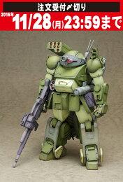【1月入荷予定】WAVEバーグラリードッグ【赫奕たる異端Ver.】「装甲騎兵ボトムズ」