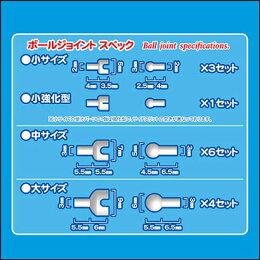 イエローサブマリンン関節技ボールジョイントメカグレーPPC-Tn28G