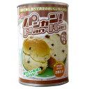 [ 非常食 セット パン の 缶詰 5年保存 ] パンカン! [ チョコチップ ][24缶入]【RC...