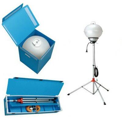 [ 送料無料 スタンド照明 ] メタルハライドボールライトタイプ [MLAX-10KHS]【 防災対策 】 首都直下型 地震対策 ライト 作業ライト 360度 全方向 夜間作業 照明器具 移動 投光器 防災セット 送料込 最安値に挑戦