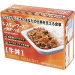 レスキューフーズ1食ボックス牛丼(12個入)お届けまでに2週間かかります。
