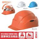 [ 防災ヘルメット 防災訓練 ] 組み立て式 ヘルメット C...
