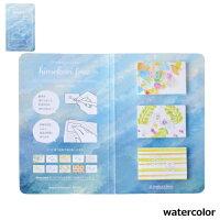himekurifreewatercolor
