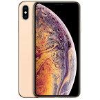 中古スマートフォンApple iPhoneXS 64GB au(エーユー) ゴールド MTAY2J/A 【中古】 Apple iPhoneXS 64GB 中古スマートフォンApple A12 iOS14 Apple iPhoneXS 64GB 中古スマートフォンApple A12 iOS14