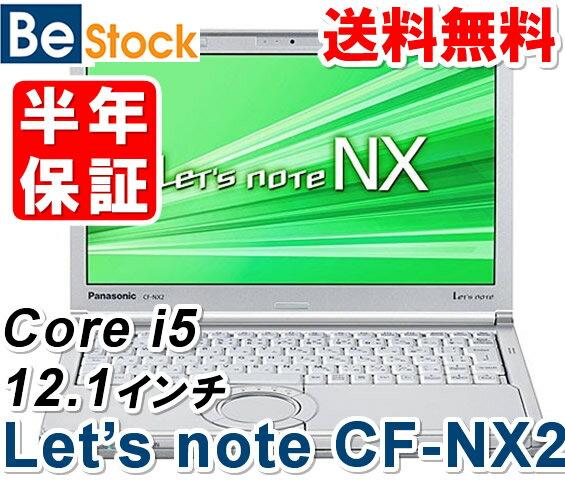 https://item.rakuten.co.jp/be-stock/cf-nx2adhcs_b019/