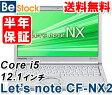 中古ノートパソコンPanasonic Let's note NX2 CF-NX2 CF-NX2AFRCS 【中古】 Panasonic Let's note NX2 中古ノートパソコンCore i5 Win7 Pro Panasonic Let's note NX2 中古ノートパソコンCore i5 Win7 Pro