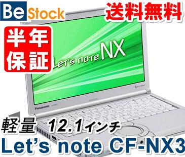 【ポイント最大27倍!】中古ノートパソコンPanasonic Let's note NX3 CF-NX3 CF-NX3RDJCS 【中古】 Panasonic Let's note NX3 中古ノートパソコンCore i3 Win7 Pro Panasonic Let's note NX3 中古ノートパソコンCore i3 Win7 Pro