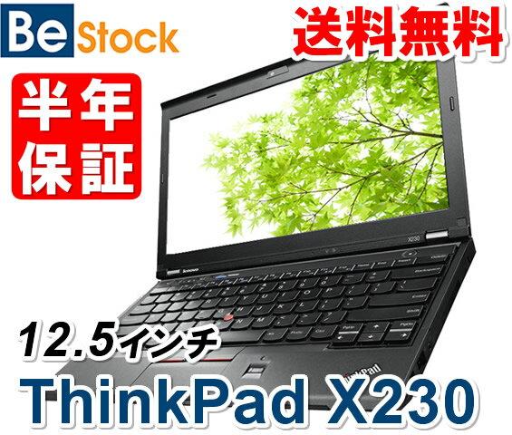中古ノートパソコンLenovo ThinkPad X230 2324-B25 【中古】 Len…