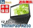 中古ノートパソコンLenovo ThinkPad X230 2325-SSF 【中古】 Lenovo ThinkPad X230 中古ノートパソコンCore i5 Win7 Pro Lenovo ThinkPad X230 中古ノートパソコンCore i5 Win7 Pro