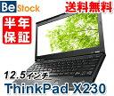 中古ノートパソコンLenovo ThinkPad X230 ...
