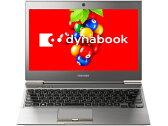 中古ノートパソコンTOSHIBA dynabook R632/H PR632HAWX4BA71 【中古】 TOSHIBA dynabook R632/H 中古ノートパソコンCore i5 Win7 Pro TOSHIBA dynabook R632/H 中古ノートパソコンCore i5 Win7 Pro