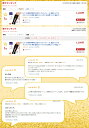 [3足セット] レディース 着圧ソックス ハイソックス 綿混 着圧ハイソックス 日本製 ソフト着圧 ブラック ホワイト 黒 白 靴下 立ち仕事 看護師 快適[070] 送料無料 (エムアンドエムソックス 美脚スタイル) 3