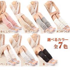 【日本製】シルクレッグウォーマー。冷え取り、冷え性、妊娠中の方におすすめ。表面は綿素材、...