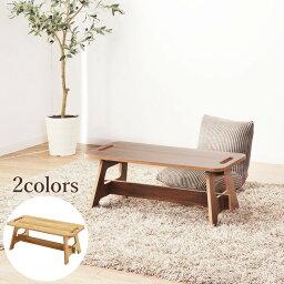 折りたたみ ローテーブル 軽い 軽量 ミニテーブル フォールディングテーブル コンパクト 省スペース Sサイズ