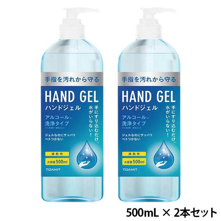 洗剤・柔軟剤・クリーナー, 除菌剤 2 500mL