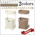 レクエアランドリーバスケット2段【Leqair ランドリー バスケット カゴ 洗濯入れ 洗濯用品】
