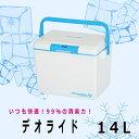 【送料無料】デオライド 14【クーラーボックス レジャー ア...