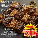 半年に一度の大増量祭!500g→700g【チアシードと玄米パ...