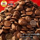 ビー・ドット・ラボで買える「【そのまんまディアチョコレート】シュガーレスチョコレートとは思えない美味しさと口どけ♪楽天ランキング1位を獲得♪マルチトール使用【ダイエット チョコレート スイーツ】」の画像です。価格は3,434円になります。