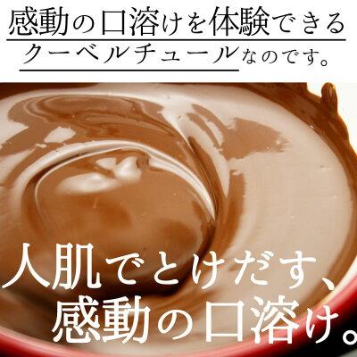 超低糖質ダイエット【カカオが香るローカーボチョコレート】ついにビーラボから糖質をグッと抑えた低糖質チョコレートが誕生!ロカボ、低糖質、ローカーボ、糖質制限、チョコレート、B.LABO蒲屋忠兵衛商店