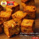 【大麦と果実のソイキューブお試し200g】楽天ランキング総合...