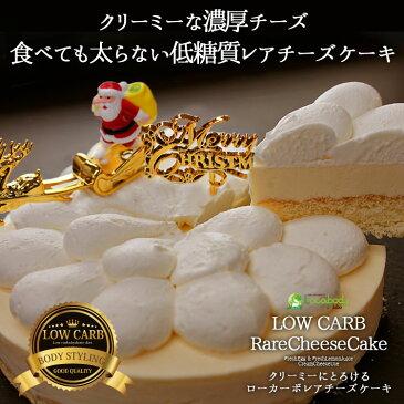 超低糖質のレアチーズケーキが誕生!【クリーミーにとろけるローカーボレアチーズケーキ】濃厚チーズと新鮮なレモンジュースを使用し超低糖質のレアチーズケーキが生まれました。。ロカボ、低糖質、ローカーボ、糖質制限、B.LABO 蒲屋忠兵衛商店