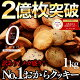 【豆乳おからZEROクッキー】450週!楽天ランキング1位さくさくベーシック、カリッとハー…