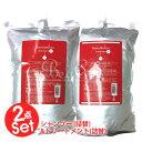 ニューウェイジャパン ナノアミノシャンプー DR 2500ml (詰替) & トリートメント DR 2500g (詰替) セット