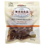 ドギーマン 犬用おやつ 無添加良品 牛アキレス 200g【メール便送料無料】