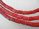 珊瑚通販専門店ランキング13位 珊瑚 ビーズ パーツ 赤 マカロニ 5x8 連売り珊瑚 赤サンゴ コーラル 天然石