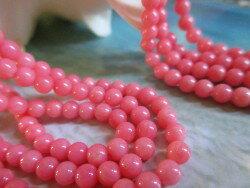 -珊瑚粉色 6 毫米 1 本書在從周圍的翡翠島綠色和藍寶石藍南部太平洋 1 生產,以滿足白色的禮服和藍色中山裝贈品價格賣禮品吊墜項鍊 ~ ♪