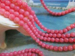 -珊瑚配件圓粉紅色 4 毫米 1 本書在從周圍的翡翠島綠色和藍寶石藍南部太平洋 1 生產,以滿足白色的禮服和藍色中山裝贈品價格賣禮品吊墜項鍊 ~ ♪
