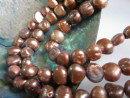 -在中最受歡迎的天然石頭珠子的目前價格顏色淡水珍珠巴羅克 SmorkTopaz 7 毫米 1 片串珠配件,一起推薦! 珍珠項鍊是非常好的!