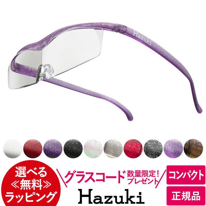 眼鏡・サングラス, ルーペ 10930 1.32 1.6 Hazuki