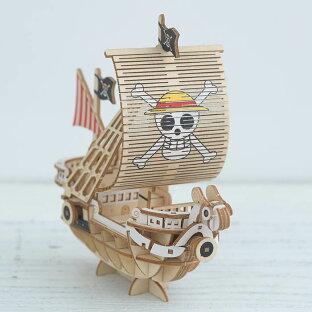 立体パズル 木製 ki-gu-mi ワンピース ゴーイング・メリー号 クラフト工作 キット ハンドメイド 手作り インテリア 知育 大人 子供 女の子の画像