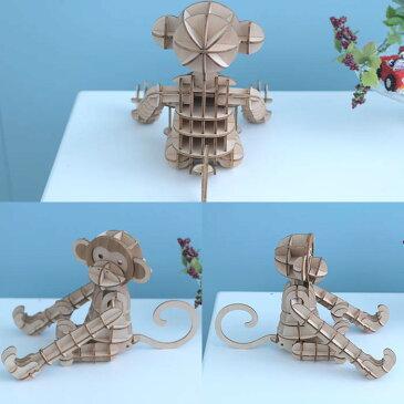 立体パズル 木製 Wooden Art ki-gu-mi Living サル マルチスタンド クラフト キット ハンドメイド 手作り インテリア 家具 雑貨 知育 リハビリ 猿 さる 動物 【送料無料】