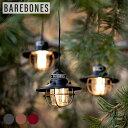 Barebones ベアボーンズ エジソン スリングライト LED ペンダントライト ライト 充電式 アウトドア LED ランプ ライト キャンプ シンプル 常夜灯 【あす楽対応】 【送料無料】