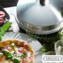 ピザ窯 家庭用 APELUCA PIZZA OVEN POT ピザオーブンポット ガスコンロ用 ピザ