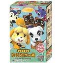 フルタ製菓 チョコエッグ(どうぶつの森)20個入り(10×2)