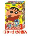 フルタ製菓 チョコエッグ クレヨンしんちゃん ムービーセレクション 20個入り(10×2)