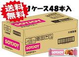 大塚製薬 ソイジョイ ストロベリー 30g×48本