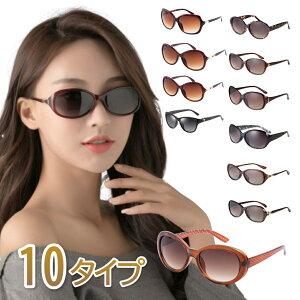 サングラス レディース UVカット 紫外線 偏光 人気 ブランド