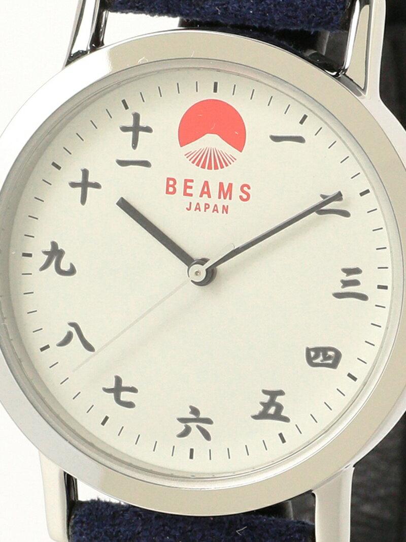 [Rakuten BRAND AVENUE]BEAMS JAPAN / ビームス ジャパン オリジナル 3針 メタル ウォッチ 銀 BEAMS JAPAN ビームス ジャパン ファッショングッズ