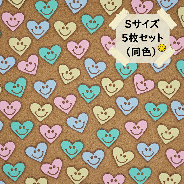 裁縫材料, ワッペン・アップリケ  )(S)5