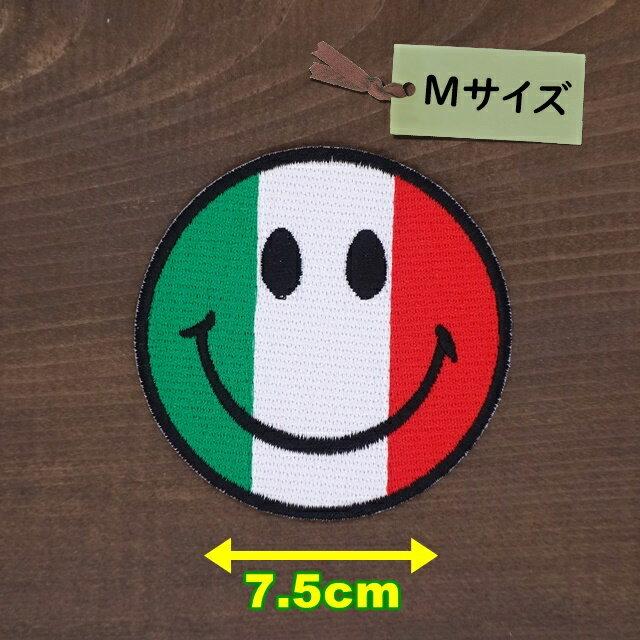 アイロンワッペン ( スマイル イタリア )( Mサイズ )