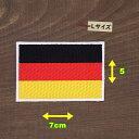 アイロンワッペン( ドイツ 国旗...